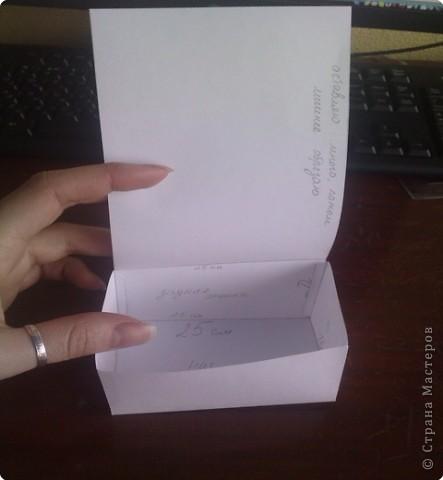 Мастер-класс: МК Сундучок (Извините за качество фото (на телефон фотографировала)) Бумага Свадьба. Фото 9