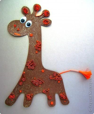 Поделка, изделие Квиллинг: гламурный жираф Бисер, Бумага.  Фото 2.