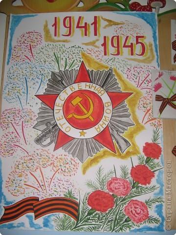 Конкурс рисунков ко дню победы плакат