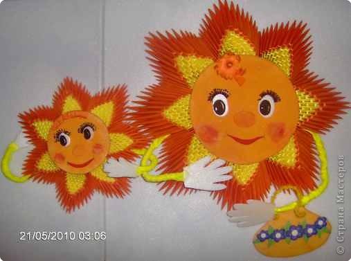 Солнце сделанное своими руками