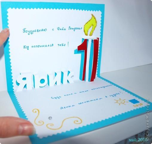Подписать подарок на день рождения ребенку 186