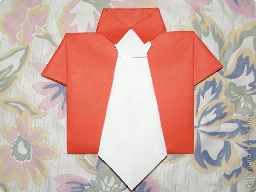 Мастер-класс Оригами: МК