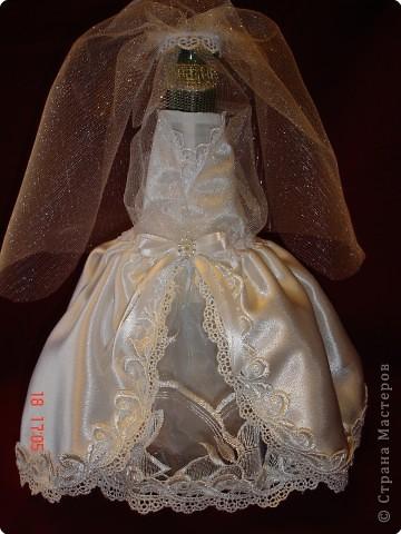 Декор предметов lt b gt шитьё lt b gt жених да невеста мк
