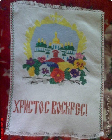 вышивка крестом Пасха - на