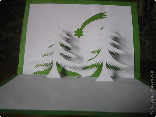 Открытка Киригами, pop-up: Открытки в стиле Рор uр и шаблоны Бумага. Фото 11