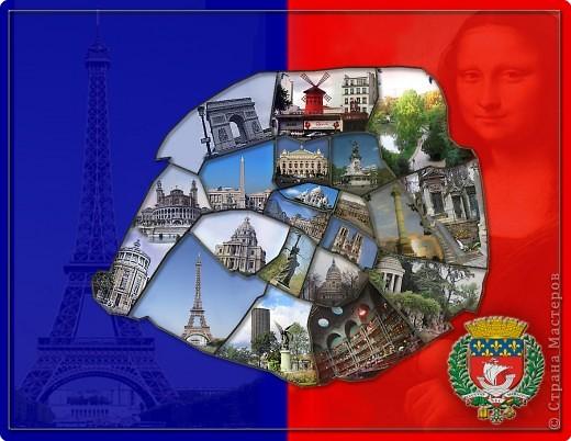 Флаг парижа