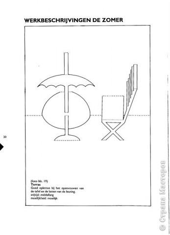 Открытка Киригами, pop-up: Открытки в стиле Рор uр и шаблоны Бумага. Фото 16