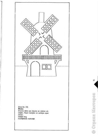 Открытка Киригами, pop-up: Открытки в стиле Рор uр и шаблоны Бумага. Фото 19