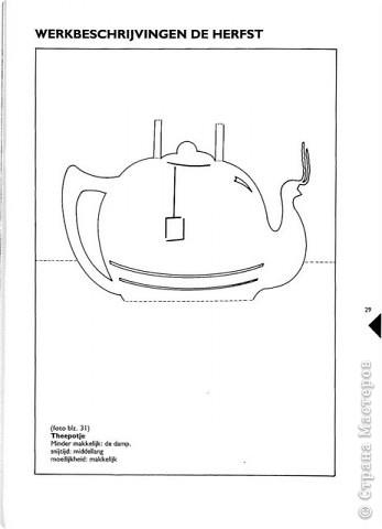 Открытка Киригами, pop-up: Открытки в стиле Рор uр и шаблоны Бумага. Фото 21