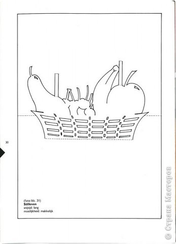 Открытка Киригами, pop-up: Открытки в стиле Рор uр и шаблоны Бумага. Фото 22