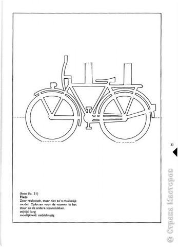 Открытка Киригами, pop-up: Открытки в стиле Рор uр и шаблоны Бумага. Фото 23