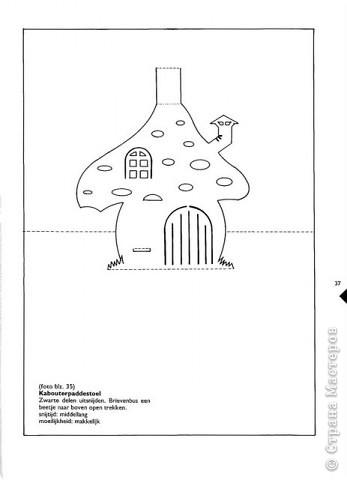 Открытка Киригами, pop-up: Открытки в стиле Рор uр и шаблоны Бумага. Фото 24