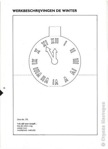 Открытка Киригами, pop-up: Открытки в стиле Рор uр и шаблоны Бумага. Фото 25