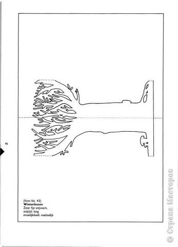 Открытка Киригами, pop-up: Открытки в стиле Рор uр и шаблоны Бумага. Фото 26