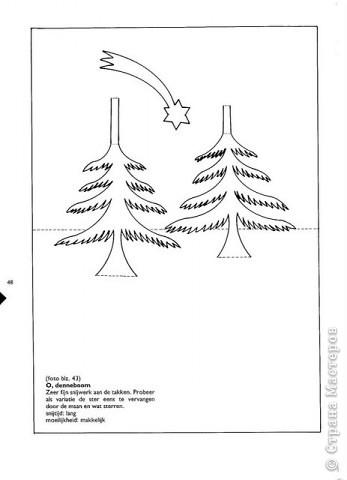 Открытка Киригами, pop-up: Открытки в стиле Рор uр и шаблоны Бумага. Фото 27