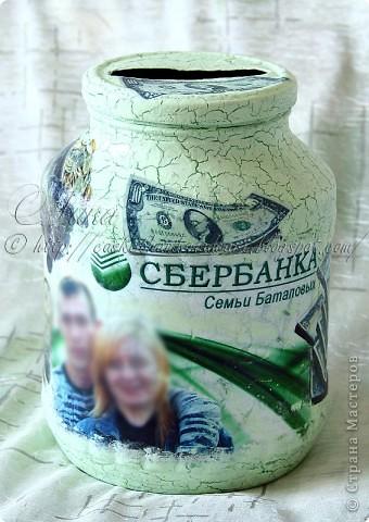 Банка с деньгами в подарок своими руками фото