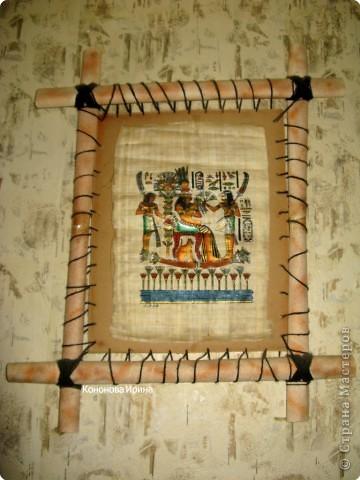 Рамочка для папируса страна мастеров