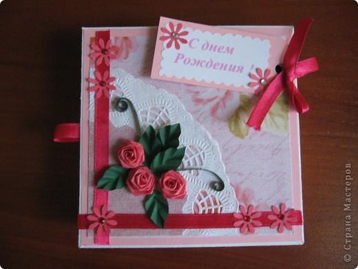 Поделка, изделие Квиллинг: Опять коробочки... Бумага День рождения. Фото 1