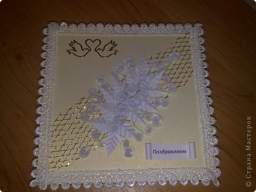 Открытка,  Квиллинг, : Коробочка для подарка Бумага Свадьба, . Фото 1