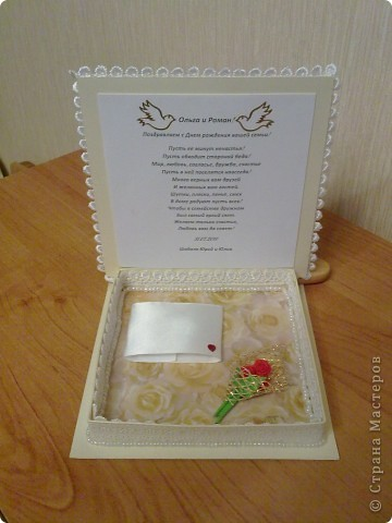 Открытка,  Квиллинг, : Коробочка для подарка Бумага Свадьба, . Фото 2