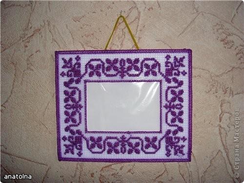 Декор предметов Вышивка: Фоторамка на картонной основе Канва.
