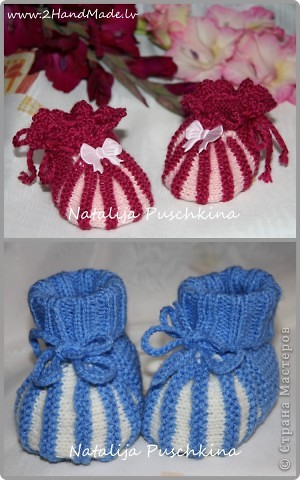 Мастер-класс Вязание спицами: Пинетки зефирки для девочки или мальчика Нитки. Фото 1