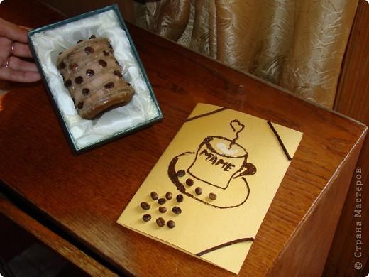 Подарок прикол для мужчины на день рождения 953
