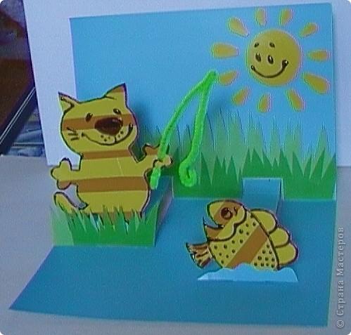 фуршетной объемная открытка с днем рождения дедушке селена, воспользовавшись моментом