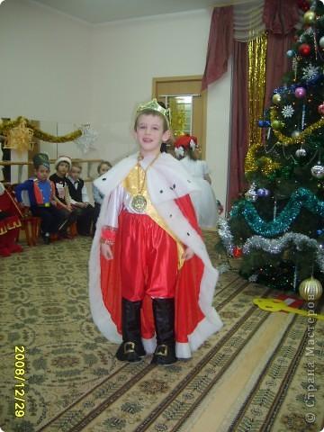 Костюм царя своими руками фото к новому году