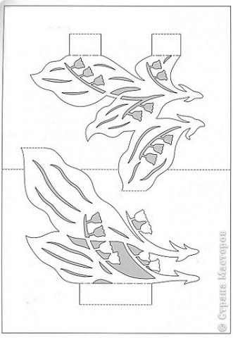 Открытка Киригами, pop-up: Открытки в стиле Рор uр и шаблоны Бумага. Фото 28
