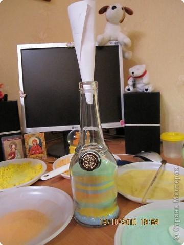 Мастер-класс,  : Насыпушечка! Бутылки . Фото 8