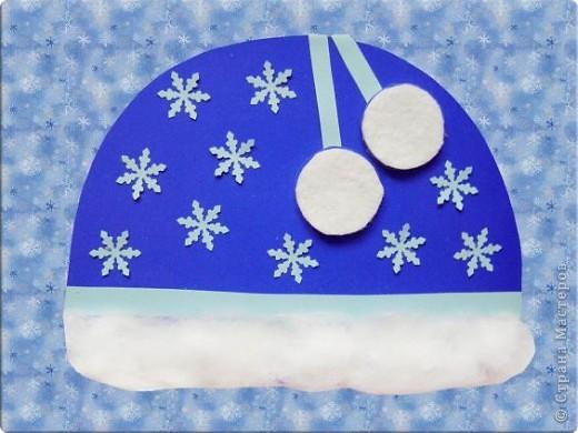 Открытка Аппликация: Новогодние шапочки-открытки Бумага, Вата Новый год...