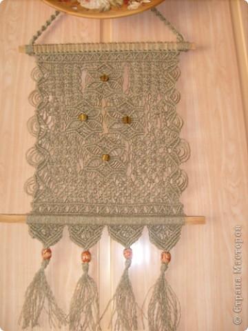 Декор предметов Макраме: Макраме.  Фото 3.