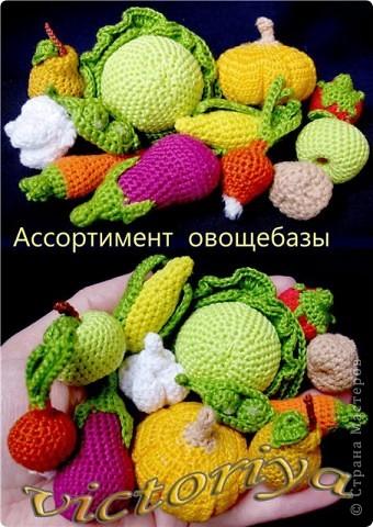 вязаные фрукты крючком