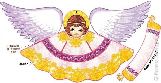 Hack, Simulazione: Angels (modello) Carta Natale.  Foto 2