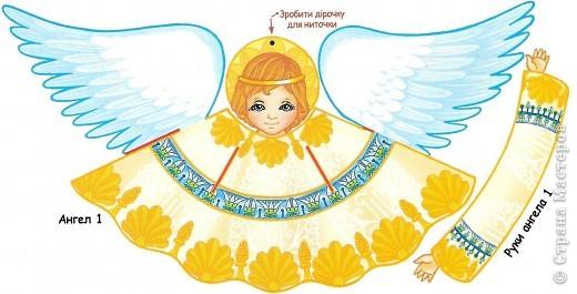 Hack, Simulazione: Angels (modello) Carta Natale.  Foto 1