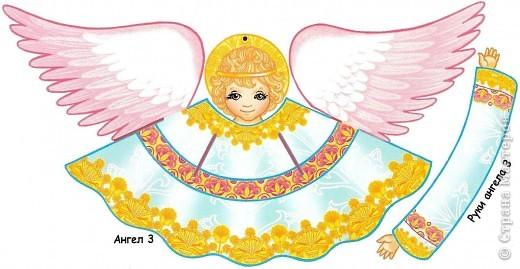 Hack, Simulazione: Angels (modello) Carta Natale.  Foto 3