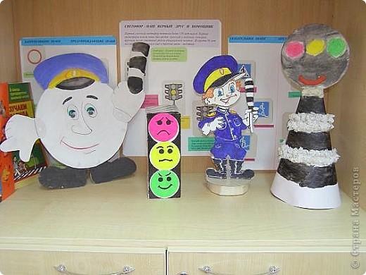 Поделка на тему правила дорожного движения в детский сад картинки