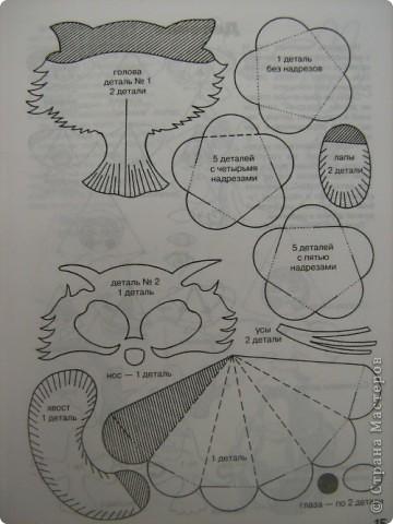 Мастер-класс,  Моделирование, : Котенок Бумага Новый год, . Фото 2