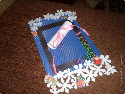 Скрапбукинг,  Аппликация, : Поздравительная  открытка  . Работа  Кати Новый год, . Фото 1