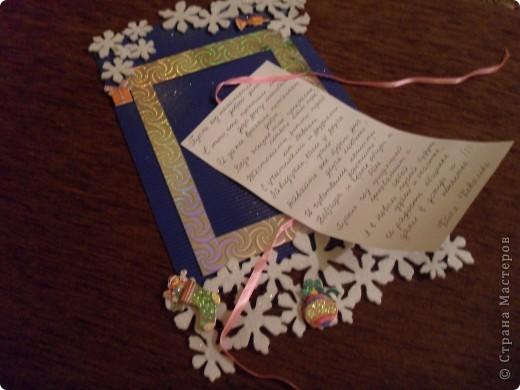 Скрапбукинг,  Аппликация, : Поздравительная  открытка  . Работа  Кати Новый год, . Фото 2