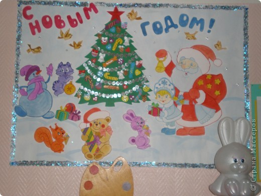 новогодняя стенгазета в детский сад