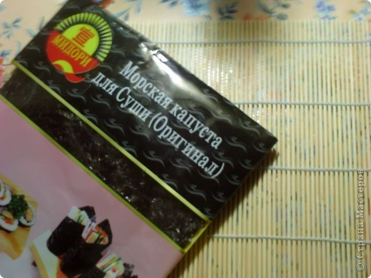 Кулинария, Мастер-класс Рецепт кулинарный: Суши- Роллы (МК) Продукты пищевые. Фото 3