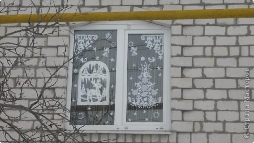 Интерьер Вырезание силуэтное: Наши окошки Бумага Новый год. Фото 5