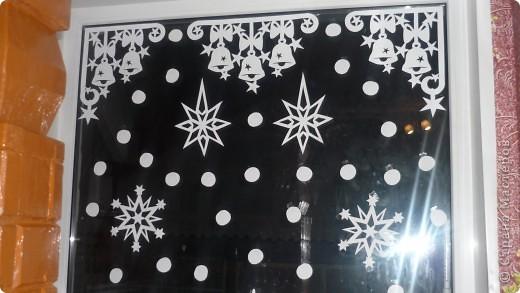 Интерьер Вырезание силуэтное: Наши окошки Бумага Новый год. Фото 11
