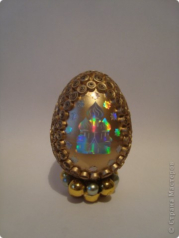 Поделка, изделие Квиллинг: Золотое яичко. Клей Пасха. Фото 3