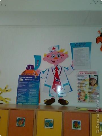 Оформление приемных в детском саду своими руками фото