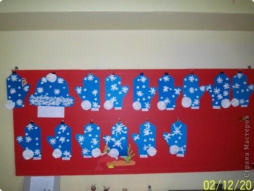 Занятие по аппликации в детском саду новый год