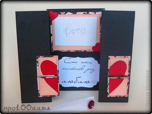 Как сделать внутри открытки сюрприз