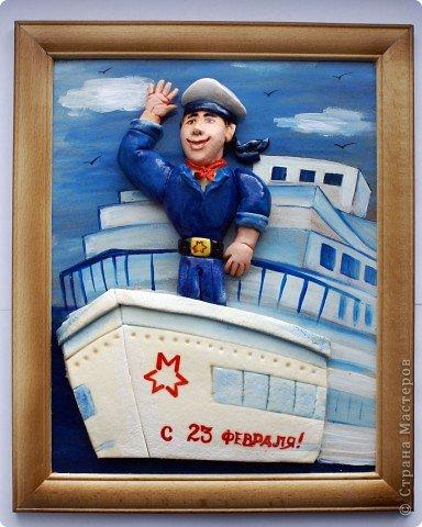 ❶С 23 февраля моряк Ст 23 фз о безопасности открытки с 23 февраля моряку - Поиск в Google   23 февраля   Pinterest   Clip art  }
